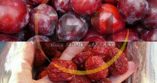 آلو قرمز آذربایجان